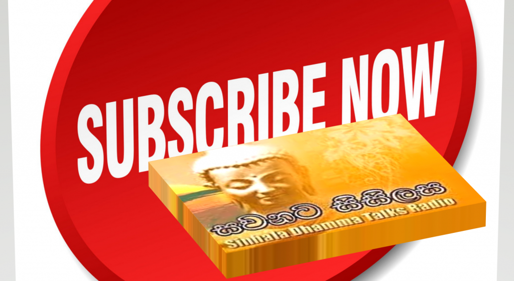 This image has an empty alt attribute; its file name is subscribe-ss-1024x560.png